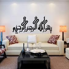 Doris Dukeu0027s Shangri La  Mughal SuiteIslamic Room Design