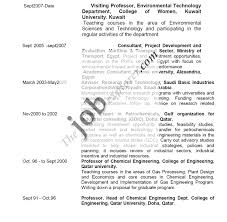 Beautiful Chemistry Tutor Resume Example Photos Entry Level Resume