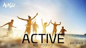 アクティブ夏海水浴ビーチバレー音楽素材 商用利用可 著作権フリー