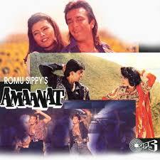 amaanat movie mp songs bollywood music amaanat 1994 movie mp3 songs