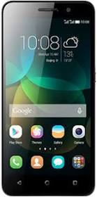 Huawei Honor 4C Price in Pakistan & Specifications - WhatMobile