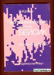 Язык Программирования Бейсик Реферат doctor skaat язык программирования бейсик реферат