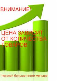 <b>Дуги парниковые</b> - ООО «ПТФ Лиана» Тверь