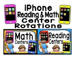 Cool Power Points Reading Math Iphone Bundle Automated Powerpoints For Centers