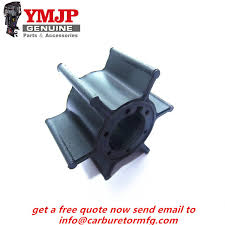 applications yamaha outboard engines 6a short shaft serial number 00601 up 6a long shaft serial number 30301 up 6b 8a short shaft serial