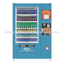 Drink Vending Machine Interesting China DrinkSnacks Vending Machine From Yongkang Manufacturer