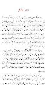 essay writing urdu language language essay writing topics in urdu