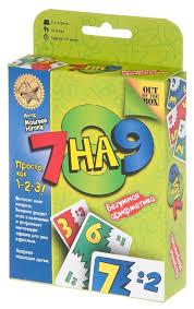 <b>Настольная игра Magellan</b> 7 на 9 MAG00384 — купить и выбрать ...