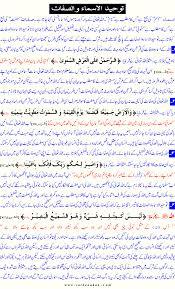 muslim unity essay english  muslim unity essay english