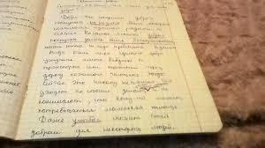 Ответы mail ru Сочинение на тему что такое добро Напишите плииз Ученик 163