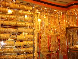 Todays Gold Rate In Dubai Dubai Gold Rate In Indian Rupee