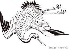 羽を広げた鳥のイラスト素材 Pixta