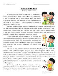 Comprehension Worksheet - Korean New Year