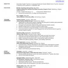 Resume Music Private Music Teacher Resume Sample Httpersume Comprivate 98