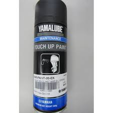 yamaha outboard paint. yamaha outboard paint