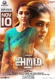 Aramm Movie Review 404040 The Film Asks Nayanthara To Step Into Delectable Aram Movie Quotes Images