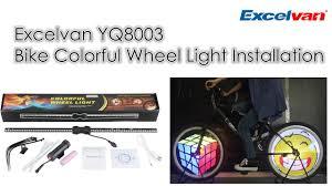 Bicycle Wheel Light Software V2 0