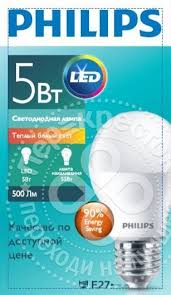 Купить <b>Лампа светодиодная</b> Philips <b>LED</b> BULB <b>E27 5Вт</b> 3000K с ...