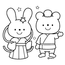 ปกพนโดย Dee ใน Fuimra Japanese Culture Tanabata และ Japan Holidays