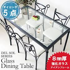 included dining table set del sol sol delsol gallas table 1 dining chairs x 4 cinderella glass southern wind