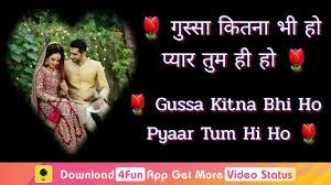 most romantic shayaris and sms in hindi love shayari images and wallpaper whatsapp status video