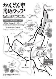 会場案内と周辺地図が完成しました かんざん市 其の十 2019年7月28