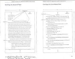 Mla Heading Essay Mla Format Word Template