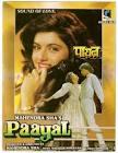 Prem Chopra Tyagi Movie