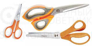 Как выбрать <b>ножницы</b>? | Швейный Советник