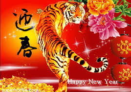 Small Picture Gifs for Chinese New Year HD Wallpapers Gifs Backgrounds Images in