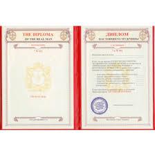 Сколько стоит заказать реферат в Сургуте Дипломная работа по  Заказать контрольную по математике в Красногорске