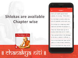 Chanakya Niti Quotes For Life By Chanakyanitiquotes