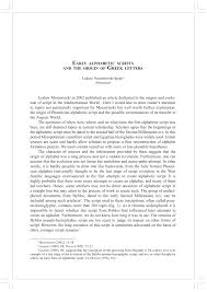 pdf early alphabetic scripts and the origin of greek letters