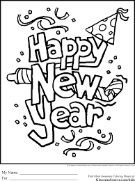 Free Happy New Year Coloring Pages Best Of New Year 2016 Worksheets ...