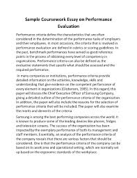 evaluation example essay writing an evaluation essay phd dissertation michigan my