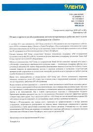 Цены на ИТ аутсорсинг и компьютерное обслуживание в Москве