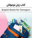 Image result for فروش ویژه آموزش زبان زنان