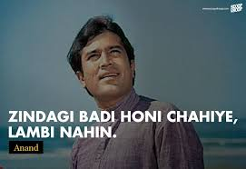 40 NotSoFamous Bollywood Dialogues You Definitely Must Not Miss Interesting Best Quotes Movie Bollywood