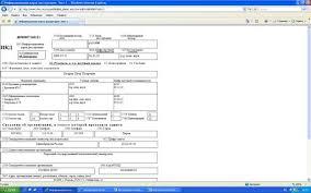 Инструкция по вводу информационных карт диссертаций Контент  В результате на экране компьютера появиться страница виде картинки которая будет напечатана