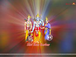 download hindu god Ram ji wallpapers ...