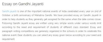 mahatma gandhi essay for kids short essay on mahatma gandhi for  gandhi jayanti speech oct speech gandhi jayanti anchoring full article happywishes2016 in essay 2016 speech 2