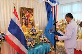กิจกรรมเนื่องในวันเฉลิมพระชนมพรรษา 87 พรรษา สมเด็จพระนางเจ้าสิริกิติ์  พระบรมราชินีนาถ พระบรมราชชนนีพันปีหลวง วันที่ 12 สิงหาคม 2562