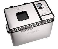 Information about cuisinart bread machine. Cuisinart Cbk 200 2 Lb Bread Maker Full Review