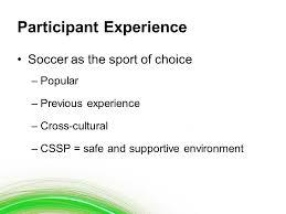 essay for university application example uk