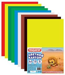 <b>Цветной картон Пифагор</b>, <b>A4</b>, 16 л., 8 цв. — купить по выгодной ...