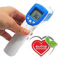 Медицинский <b>термометр</b> в Беларуси. Сравнить цены, купить ...