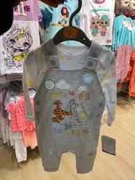 toys activities primark disney baby