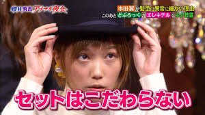 Gossip J일본연예인 가십 연예인배우여배우 카테고리의 글