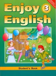 Поурочные разработки по английскому языку класс К УМК М З  enjoy english Английский с удовольствием 3 класс Учебник ФГОС