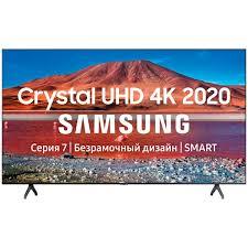 Купить <b>Телевизор Samsung</b> UE50TU7170U в каталоге интернет ...
